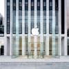 Apple Store на 5th Avenue