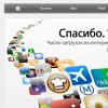 apple.com — новый дизайн