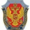 День работника органов безопасности РФ