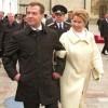 Дмитрий и Светлана