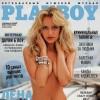 Экс-солистка «Рефлекс» разделась для «Playboy»