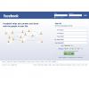 Фейсбук вход