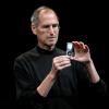 iphone 4S - Значит Stiv