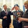 Медведев в Кремле вручил государственные награды