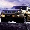 Nissan Patrol (Safari).