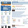 Новый вид mail.ru