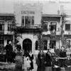 Пансион «Светлана» в Сочи