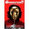 Поколение Пи или Generation П