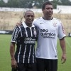 Роберто Карлос и «Феномен»