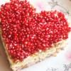 Салат «Гранатовое сердце»