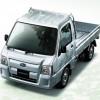 Subaru Sambar.