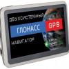 В кемеровских автобусах GPS меняют на ГЛОНАСС