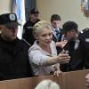 Юлию Тимошенко подозревают в причастности