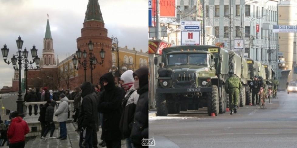 «Наши» стянули в центр Москвы 15 000 человек