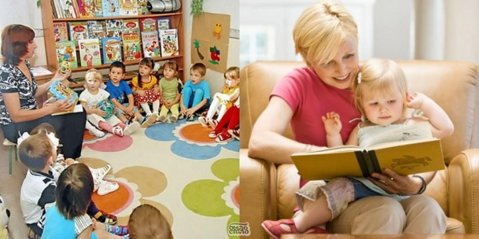 О домашнем воспитании