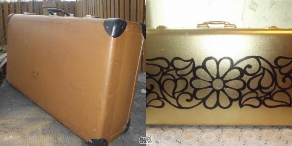 Старый - новый чемодан