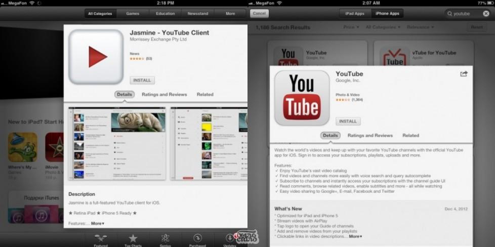 YouTube для iPad