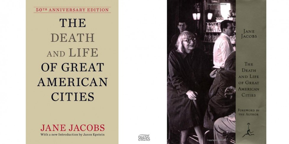 essays on the death and life of great american cities The death and life of great american cities has 9,268 ratings and 801 reviews stephanie said: my favorite quotes from my re-read of this book last week.