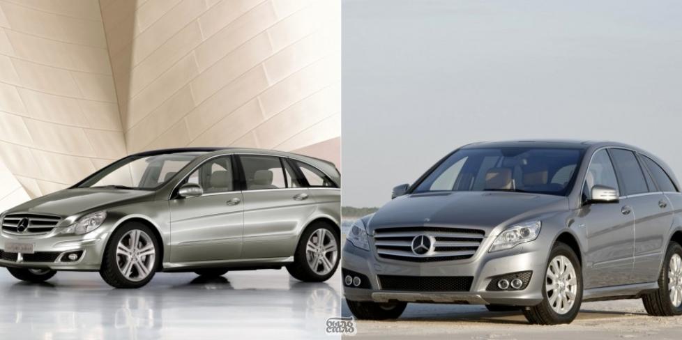 Mercedes-Benz R-Klasse.
