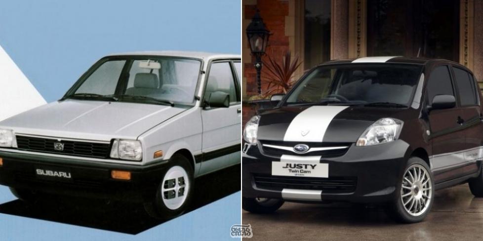 Subaru Justy.