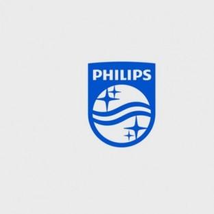 Логотипы Philips