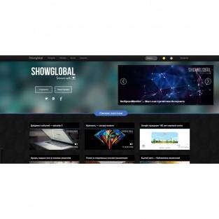 Проект Showglobal