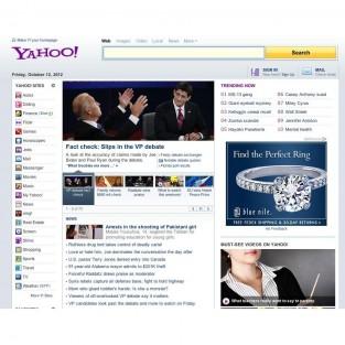 Yahoo! 1995 и 2012