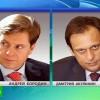 Банкиры Бородин и Акулинин объявлены в розыск