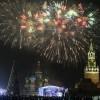 Новогодние гуляния в Москве собрали 300 т.человек