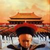 «Последнего императора» переведут в формат 3D
