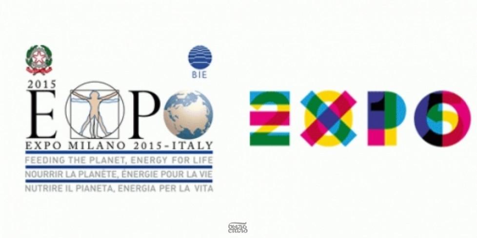 Логотип ЭКСПО-2015
