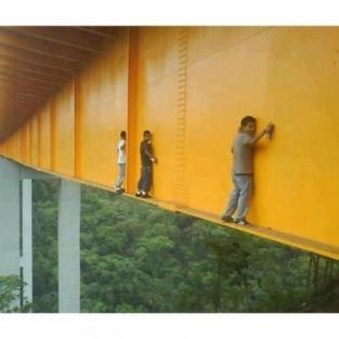 Опасное граффити