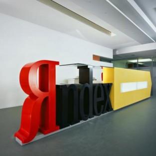 «Яндекс» стал еще и навигатором